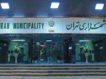 5 گزینه برای شهرداری تهران
