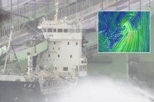 تصاویر/ طوفان وحشتناک در ژاپن