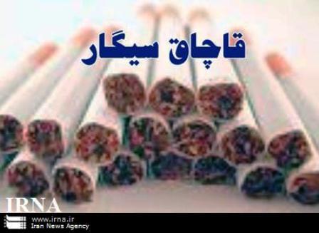 کشف محموله سیگار قاچاق در آستارا