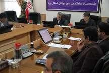 تاکید استاندار یزد بر تلاش همگانی برای ارتقای فرهنگ ازدواج