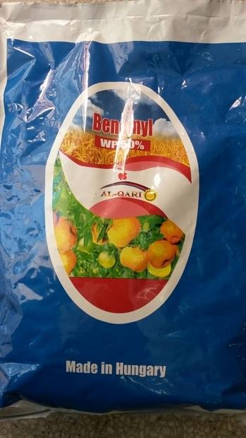 سم کشاورزی بنومیل با عبارت ساخت مجارستان غیر مجاز اعلام شد
