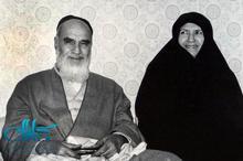 شعر متفاوت امام برای خانم خدیجه ثقفی