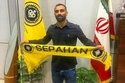 یک بازیکن دیگر قراردادش را با سپاهان تمدید کرد+ عکس