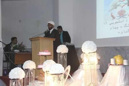 آیین جشن ازدواج دانشجویی دانشگاه پیام نور گناوه برگزار شد