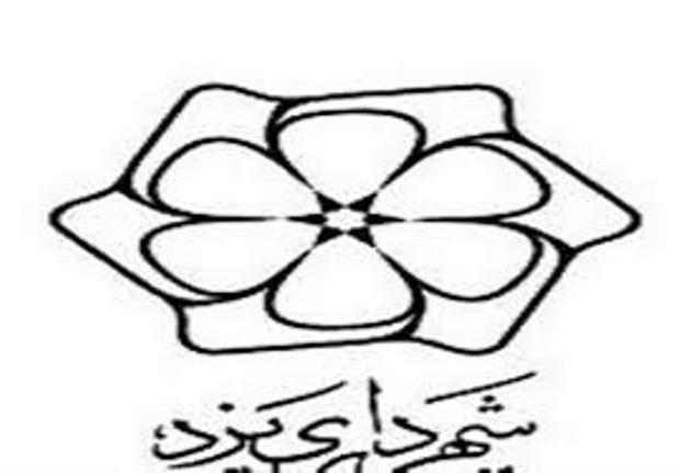 رویکرد اصلی شهرداری یزد، توسعه فضاهای گردشگری و تفریحی است
