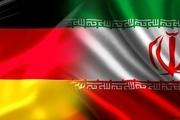 واکنش آلمان به تازهترین تصمیم برجامی ایران