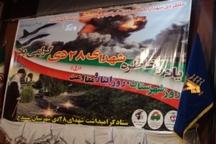 فرمانده سپاه سنندج: دشمن امروز جنگ فرهنگی را بداخل منازل مردم آورده است