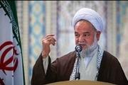 امام جمعه بجنورد: تحریم ظریف، نشانه ضعف آمریکا است