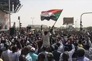 مخالفان سودان مردم را به اعتصاب عمومی فرا خواندند
