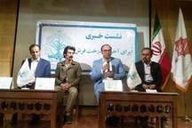 """پایه و اساس موسیقی اپرای """"آخرین درخت فرش"""" در کاشان موسیقی ایرانی است"""
