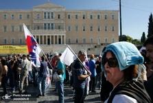 عکس/ تظاهرات یونانی ها علیه بودجه