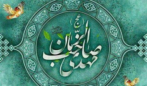علت غیبت امام زمان(عج) چیست؟/ وظایف شیعیان در ایام غیبت کدام است؟