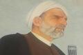 امام جمعه سابق سلماس دار فانی را وداع گفت