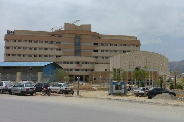 40 طرح بهداشتی و درمانی در کهگیلویه و بویراحمد افتتاح میشود