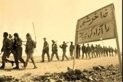 فتح خرمشهر عزت نظام اسلامی و فصل ماندگار از ایثارگری است