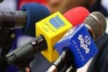 رویداد خبری لرستان در بیستم دی ماه سال 95