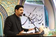 شب شعر مناجات با خدا با تجلیل از 13شاعر در اصفهان پایان یافت