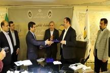 امضای تفاهمنامه همکاری سازمان بنادر و دریانوردی و سازمان منطقه آزاد انزلی