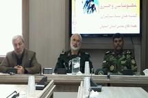 پیکر 14 شهید در اصفهان تشییع می شود