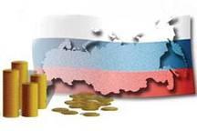 پایه امنیت اقتصادی روسیه اعلام شد: «خودکفایی»