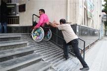 محیط های شهری برای معلولان مناسب سازی شوند