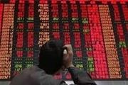 بیش از 6 میلیون سهم در بازار بورس سیستان و بلوچستان معامله شد