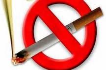 ضرورت برخورد جدی با استعمال دخانیات در دانشگاه ها