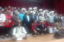 برترین های نخستین جشنواره موسیقی نواحی شرق کشور در بیرجند معرفی شد