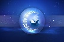 رسم های دیرین ماه رمضان در فارس