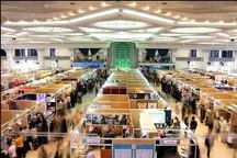 19 نمایشگاه استانی کتاب در کشور برپا شد