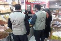 2500 پرونده تخلف صنفی در قزوین به تعزیرات حکومتی ارسال شد