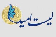 توضیحات عارف درباره لیست امید شورای شهر و لیستهای جعلی منتسب
