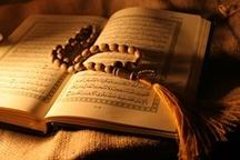 جشنواره قرآن و عترت دانشآموزان خوزستان در آبادان برگزار میشود