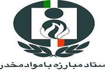 اقدامات موثر دولت تدبیر و امید در پیشگیری از گسترش آسیب های اجتماعی
