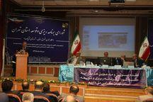 استاندار تهران: 10 درصد اعتبار مالیات بر ارزش افزوده به اشتغال اختصاص یابد