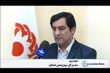 سامانه اتوماسیون ثبت و کاهش طلاق در استان لرستان رونمایی شد