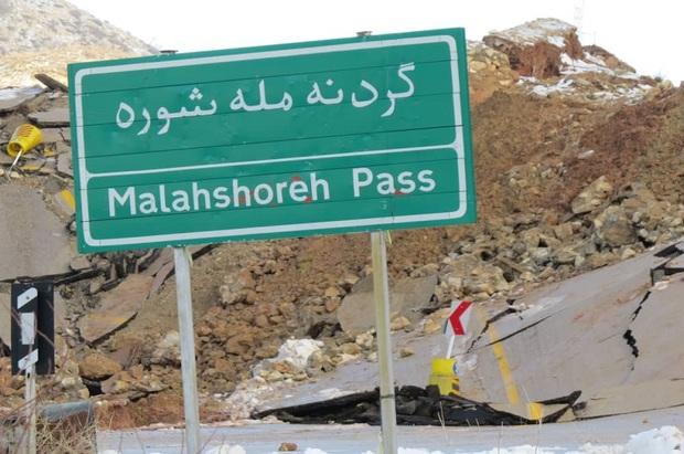 جاده یاسوج -شیراز و یاسوج به چرام مسدود شد