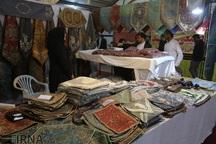 نمایشگاه اقوام ایرانی و سوغات در بیرجند گشایش یافت