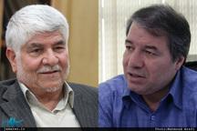 پیش بینی محمد هاشمی رفسنجانی و امیر محبیان از سال 97