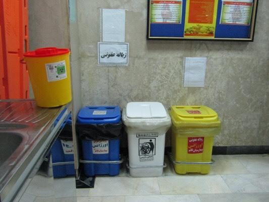 بیمارستان ها موظف به بی ضرر کردن زباله ها هستند