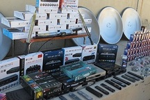 کشف تجهیزات الکترونیکی قاچاق در بناب