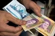 جزییات حذف یارانه نقدی ۲۰۰ هزار خانوار پر درآمد در شهریور