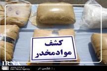 بیش از 211 کیلو گرم انواع مواد مخدر در نائین کشف شد