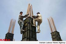ثبت نام ۲۱ هزار متقاضی بیمه کارگران ساختمانی خوزستان در سامانه رفاهی