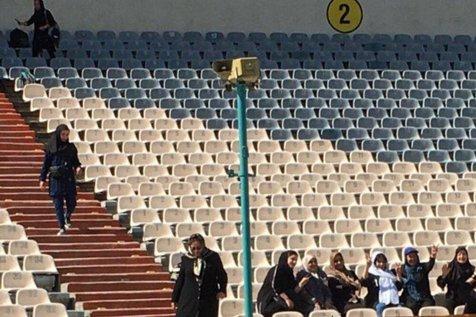 نخستین تصویر حضور زنان در ورزشگاه آزادی برای دیدار امروز