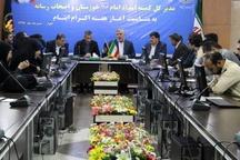 نشست هم اندیشی مدیرکل کمیته امداد امام خمینی خوزستان با اصحاب رسانه