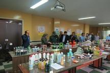 نمایشگاه مواد غذایی غیرقابل مصرف در شاهین دژ افتتاح شد