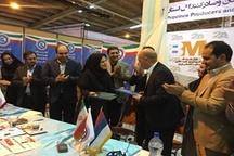 تفاهمنامه ایران با مرکز تجاری بالکان به امضا رسید