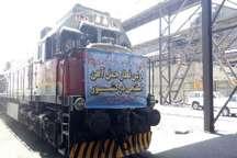نخستین جابجایی محموله آهن اسفنجی کشور از طریق راه آهن یزد