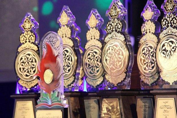 نفرات برتر رشته حفظ موضوعی قرآن بخش خواهران مسابقات سراسری قرآن مشخص شدند